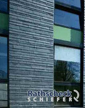 Сланец Rathscheck