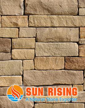 Известняк Sun Rising